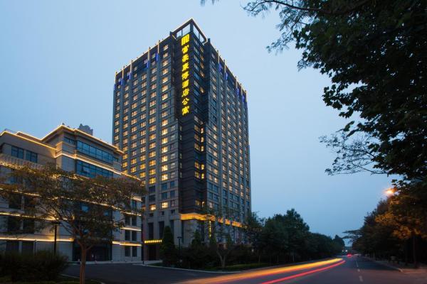 Hotel Pictures: Regal Kangbo Hotel & Residence, Dezhou