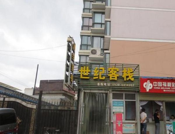 Hotel Pictures: Tianshui Century Inn, Tianshui