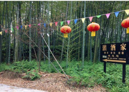 Hotel Pictures: Shunan Zhuhai Guan Guest House, Jiangan