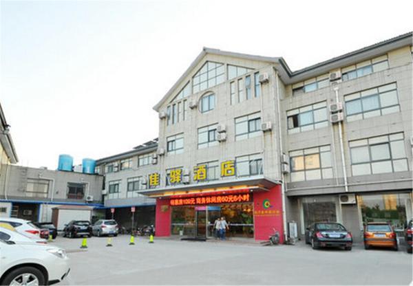 Hotel Pictures: Grace Inn Linyi CangshanBinhe Branch, Cangshan
