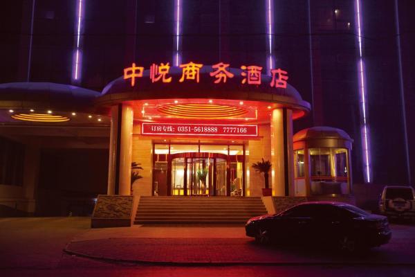Foto Hotel: Zhongyue Business Hotel, Taiyuan