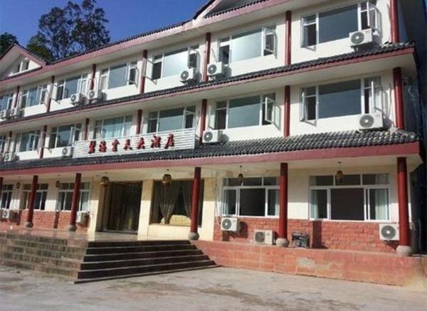 Hotel Pictures: Bi Hai Yun Tian Hotel, Changning