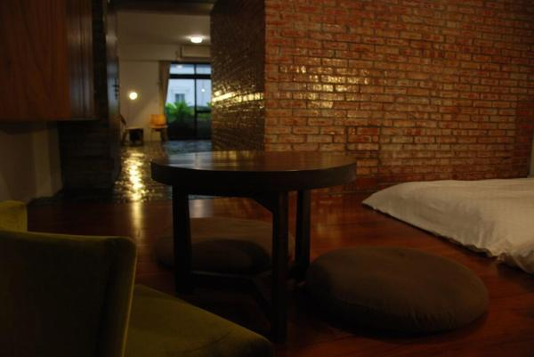 Fotos de l'hotel: Howcome spots homestay, Hualien City