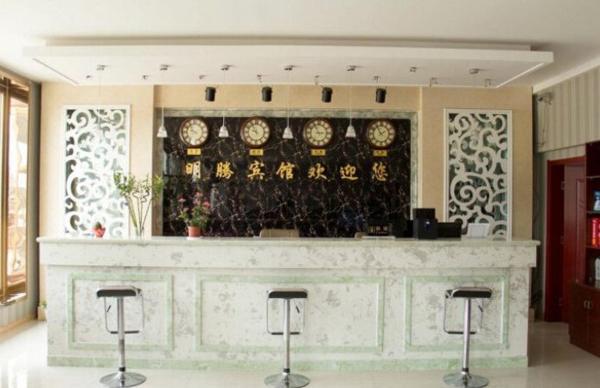 Hotel Pictures: Mingteng Inn, Qianxi