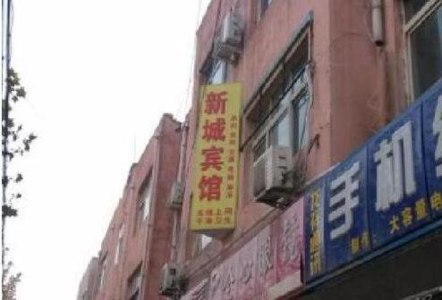 Hotel Pictures: Xincheng Inn, Handan