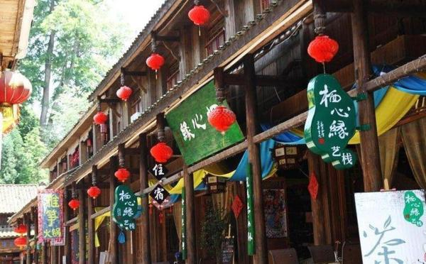 Hotel Pictures: Shangli Ancient Town Xixinyuan Inn, Yaan