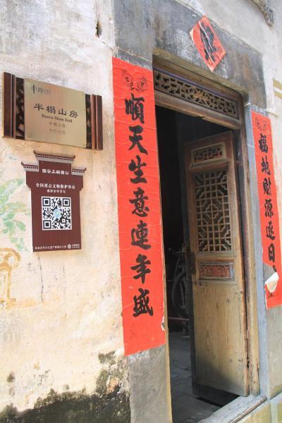 Hotel Pictures: Nanping Banta Mountain House, Yi