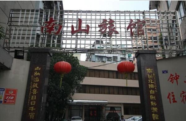 Hotel Pictures: Nanshan Hotel, Shantou