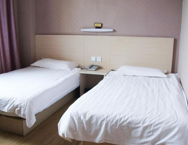 Hotel Pictures: Qidu Business Hotel, Dezhou