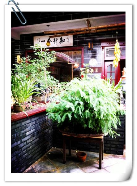 Hotel Pictures: Far Home, Chongzhou
