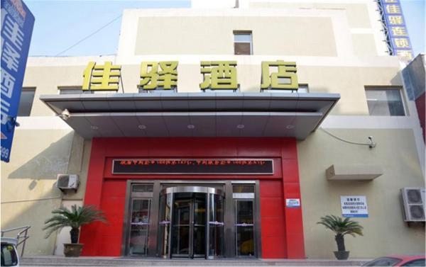 Hotel Pictures: Grace Inn Laiwu West Fengcheng Street, Laiwu