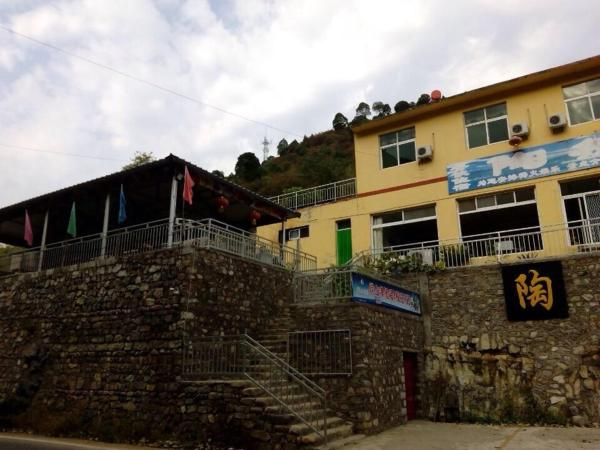 Hotel Pictures: Yesanpo Taoran Family Hotel, Laishui