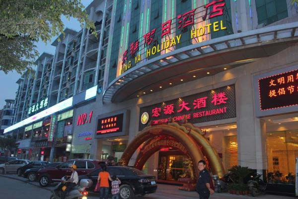 Hotel Pictures: Dongya Hotel, Jinjiang