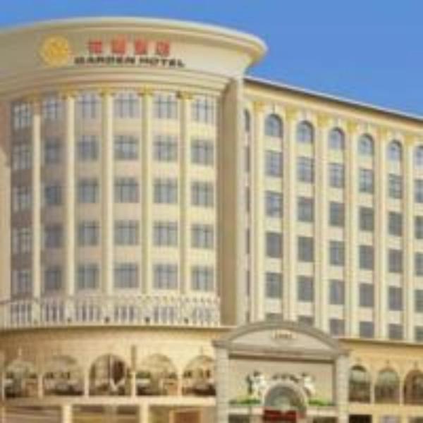 Hotel Pictures: Tian Shui Garden Hotel, Tianshui