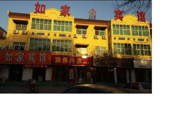 Hotel Pictures: Rujia Hotel, Anping