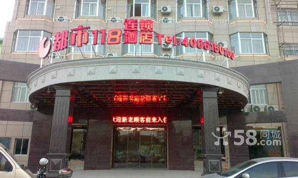 Hotel Pictures: City 118 Inn Hengdian Nanfeng Branch, Dongyang