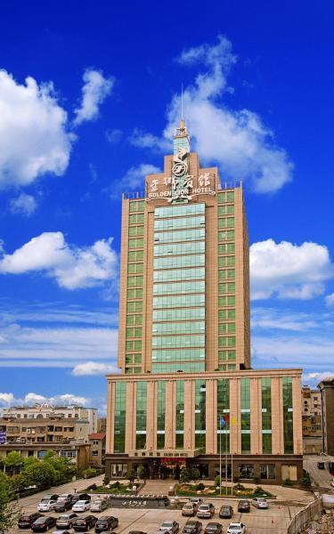Hotel Pictures: Yichang Jinshi Hotel, Yiling