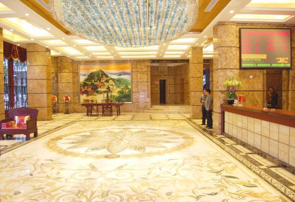 Hotel Pictures: Laoying International Hotel, Danjiangkou