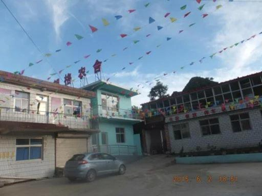 Hotel Pictures: Baishishan Langge Farmstay, Laiyuan