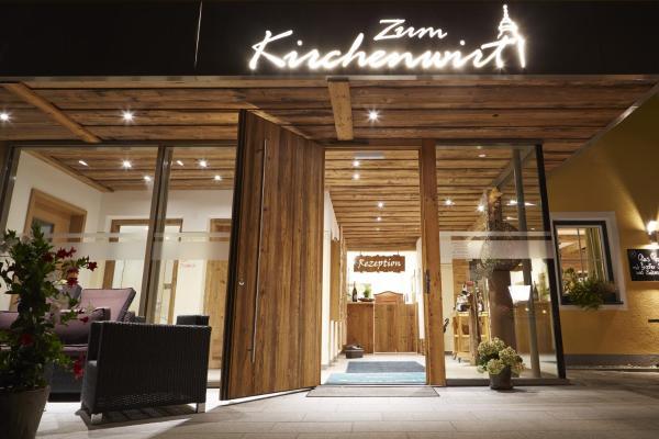 Hotelfoto's: Gasthof Zum Kirchenwirt, Schardenberg