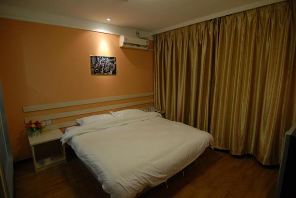 Hotel Pictures: Super 8 Hotel Yishui Bus Terminal Branch, Yishui