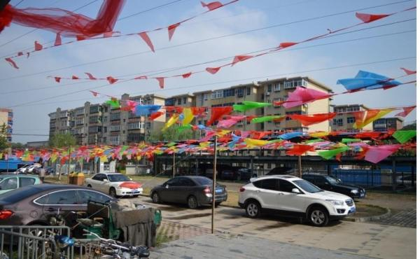 Hotel Pictures: A'hui Home Apartment, Shijiazhuang