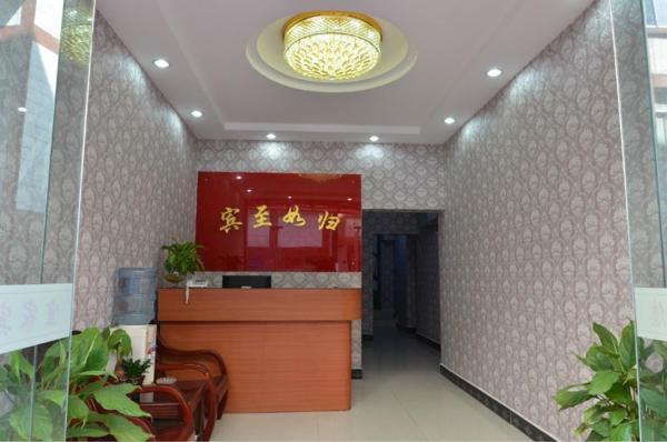 Hotel Pictures: Wudangshan Yijia Hotel, Danjiangkou