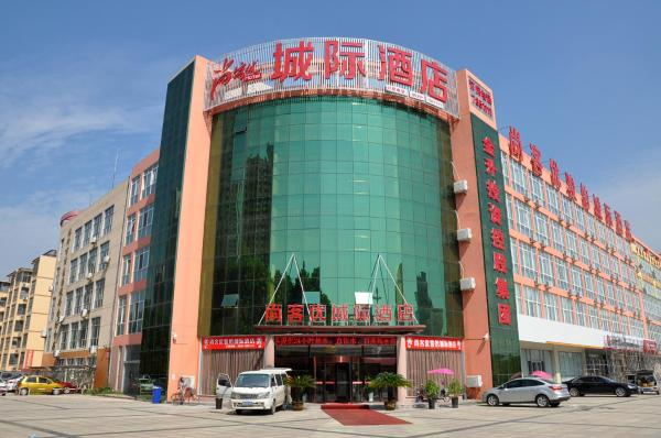 Hotel Pictures: Thank You Hotel Nanfang North Bus Station, Linyi