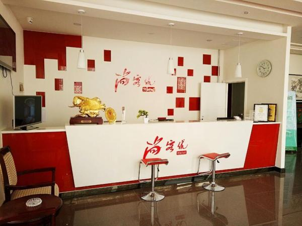 Hotel Pictures: Thank You Hotel Fangzi Branch, Weifang