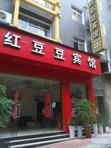 Hotel Pictures: Hongdoudou Inn, Enshi