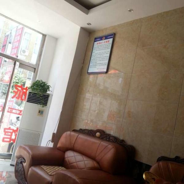 Hotel Pictures: Xinshun Guesthouse, Zhuozhou