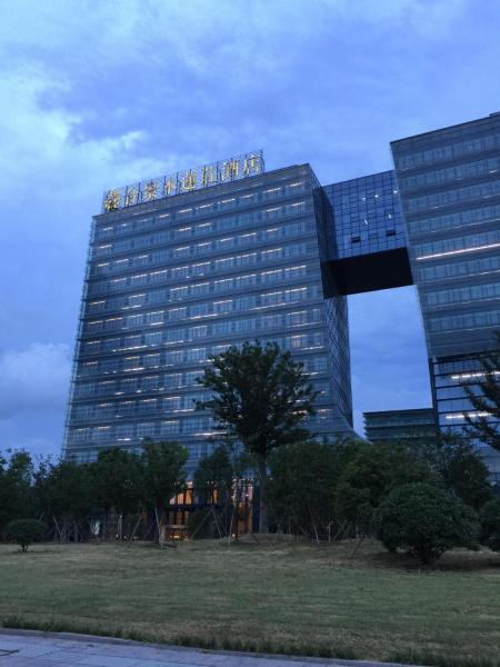 Hotel Pictures: Hangzhou Mulianzhuang Hotel, Yuhang