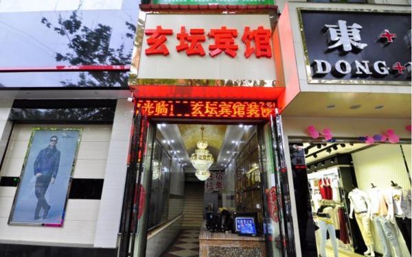 Hotel Pictures: Qujing Xuantan Inn, Qujing