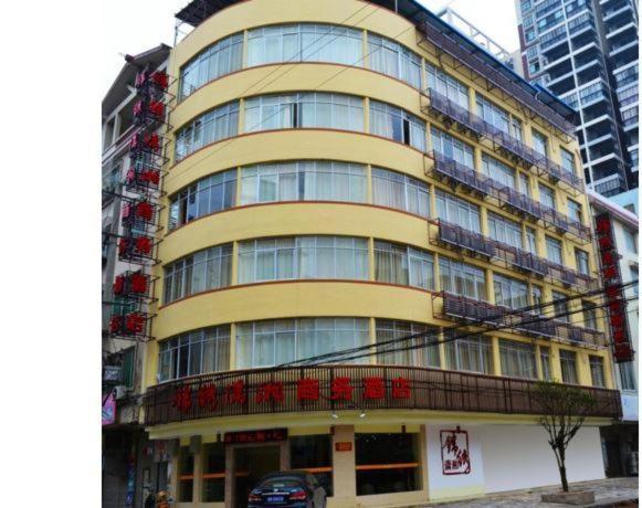 Hotel Pictures: Guilin Jinxiu Xiaoxiang Business Hotel, Lingchuan