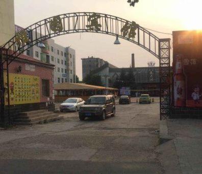 Hotel Pictures: Yayuan Inn, Hulunbuir