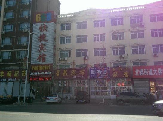 Hotel Pictures: 668 Express Hotel, Beizhen
