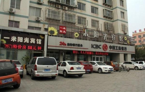 Hotel Pictures: Yimi Yangguang Inn, Liaocheng