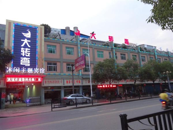 Hotel Pictures: Dazhuanwan Hotel, Jingdezhen