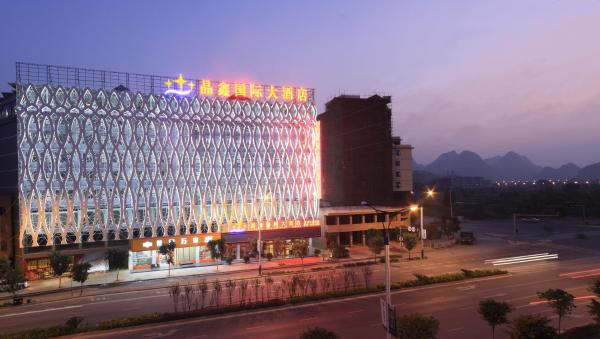 Hotel Pictures: Guilin Jingxin International Hotel, Guilin