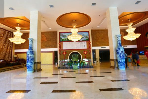 Hotel Pictures: Wolong International Hotel, Yushan