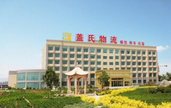 Hotel Pictures: Liaocheng Gaishi Bangye Business Hotel, Liaocheng