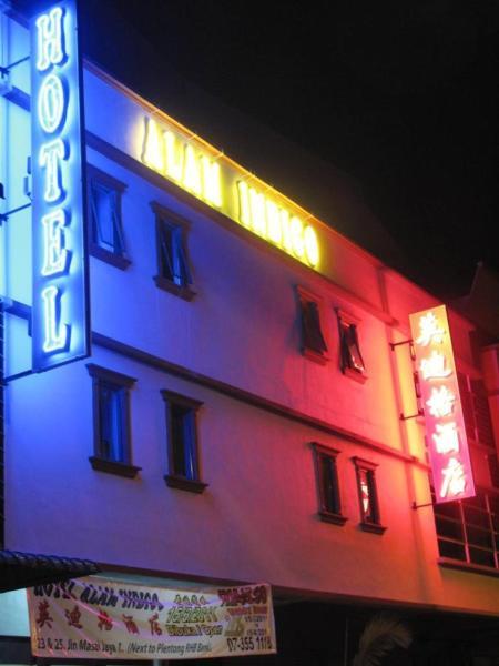 Foto Hotel: Hotel Alam Indigo, Johor Bahru