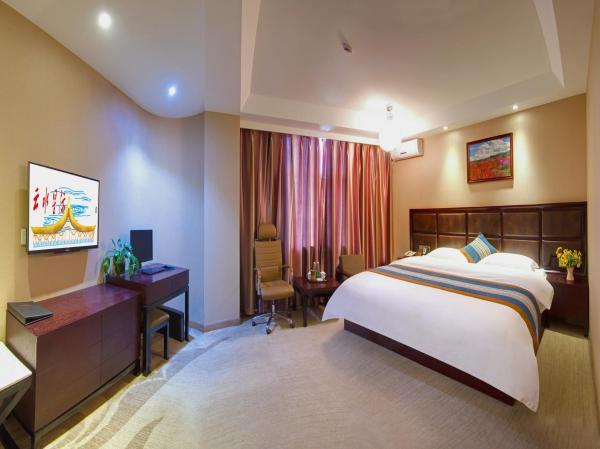 Hotel Pictures: Kunming Yunshui Xingji Hotel Changshui Airport Branch, Kunming