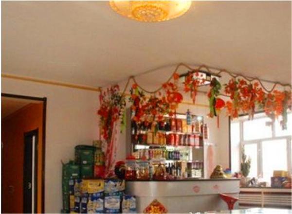 Hotel Pictures: Yabuli Longjiang Shanzhuang Farm Stay, Shangzhi
