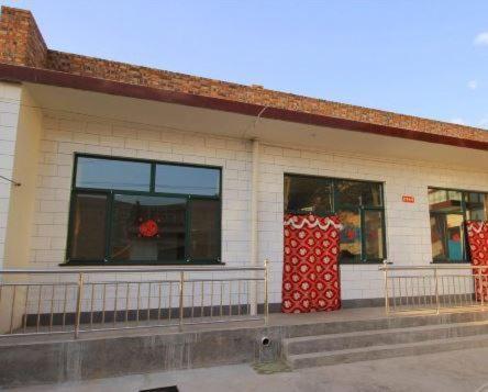 Hotel Pictures: Jiexiu Mianshan Farm Inn, Jiexiu