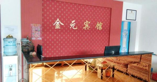 Hotel Pictures: Jinyuan Business Inn, Anguo