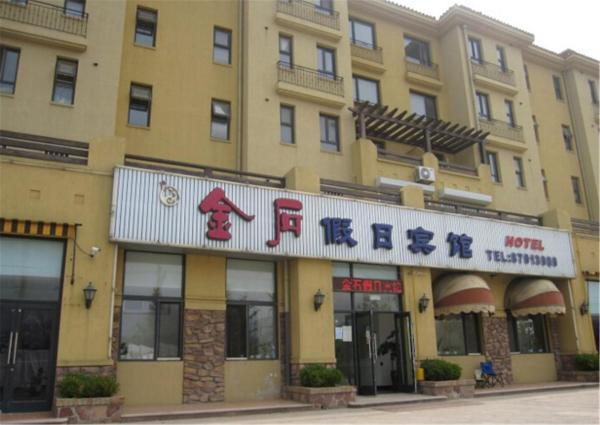 Hotel Pictures: Dalian Jinshi Holiday Hotel, Jinzhou