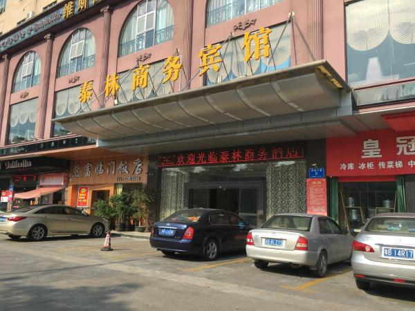 Hotel Pictures: Tailin Business Hotel, Longgang
