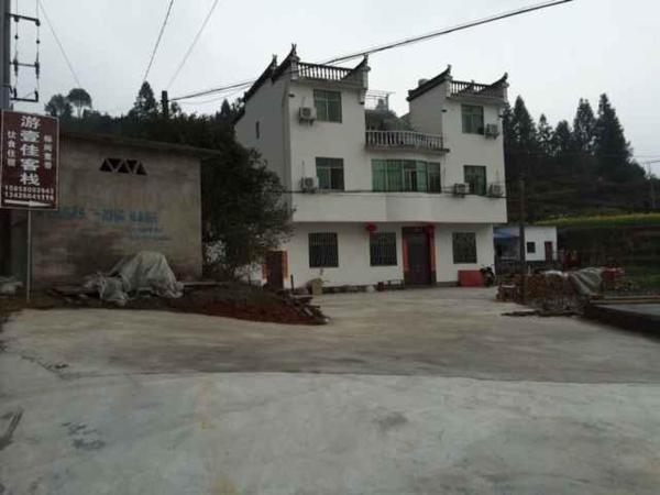 Hotel Pictures: Wuyuan Jiangling Youyijia Inn, Wuyuan