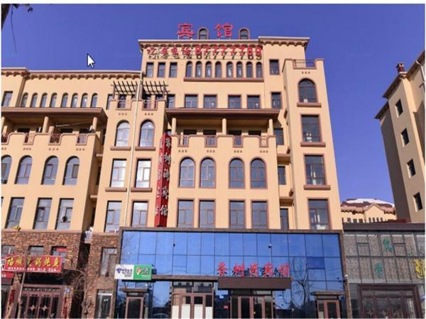 Hotel Pictures: Harbin Xiangshuwan Hotel, Harbin